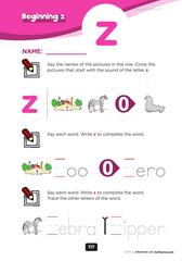 beginning consonant z